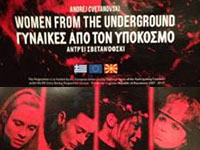 Women from the Underground